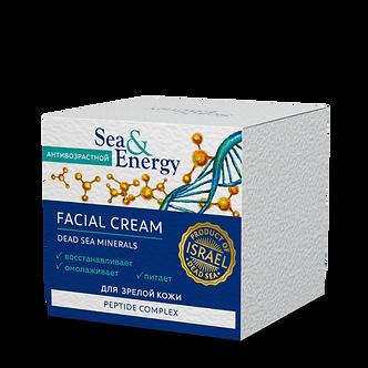 Sea & Energy Антивозрастной крем для зрелой кожи лица с пептидным компл. 50 мл