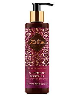 Zeitun Сияющее молочко д/тела Ритуал соблазна с жасмином и натуральным афродезиа