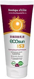 Солнцезащитный крем SPF50-53.jpg