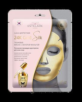 Estelare Маска тканевая с золотой фольгой для лица / 24K Gold Silk 25 г