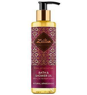 Zeitun гидрофильное масло для душа Ритуал соблазна с жасмином и афродизиаком