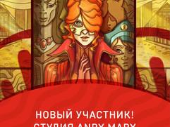 """Мы на фестивале """"Штука"""" 2-3 сентября"""