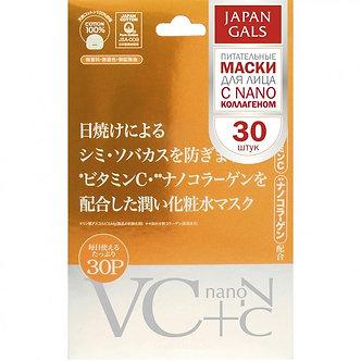 Japan Gals Маски для лица Витамин С + Нано-колланен 30 шт
