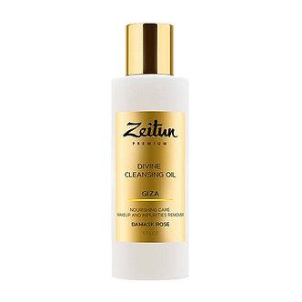 Zeitun Очищающее масло для снятия макияжа GIZA для сухой кожи с дамасской розой