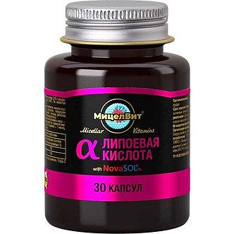 Мицеллированная Альфа-липоевая кислота, МицелВит, капсулы 1350мг, № 30шт