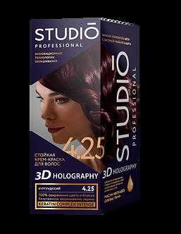 STUDIO 4.25 БУРГУНДСКИЙ СТОЙКАЯ КРЕМ-КРАСКА ДЛЯ ВОЛОС 3D HOLOGRAPHY 50/50/15