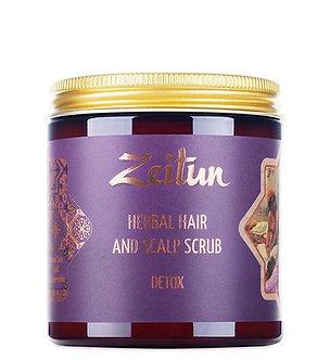 Zeitun Скраб для кожи головы Детокс с солью Мертвого моря и маслом лаванды