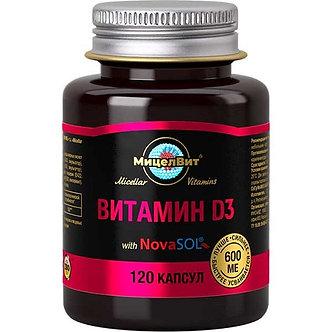 Мицеллированный Витамин Д3, МицелВит, 600ме капсулы 1350мг, № 120 шт