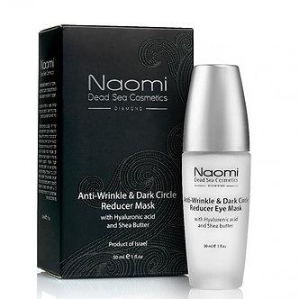 Naomi Маска против морщин и д/уменьшения темных кругов под глазами 30 мл