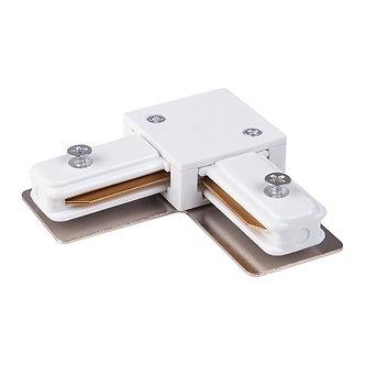 Коннектор угловой для однофазного шинопровода белый