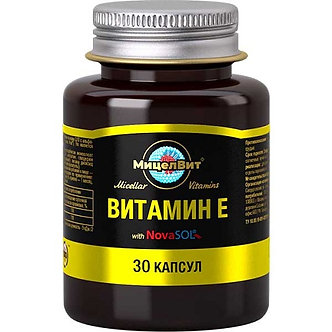 Мицеллированный Витамин Е, МицелВит, 1000ме капсулы 1350мг, № 30шт
