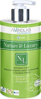 Nature & Luxury INTENSIVE CARE Маска питание и восстанов/ с голубой глиной 460мл