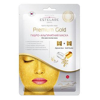 Estelare Гидро-альгинатная маска GOLD для всех типов 55гр