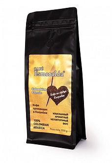 Кофе в зернах Cafe Esmeralda Colombian Classic