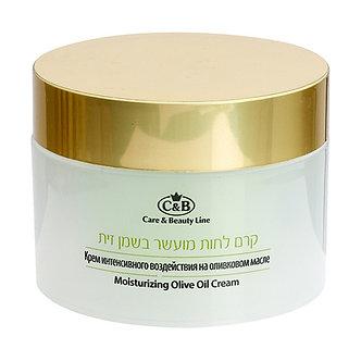 Care & Beauty Line Крем интенсивного воздействия на оливковом масле, 50мл