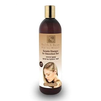 Шампунь Health Beauty для здоровья и блеска волос с