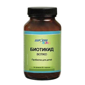 SUPHERB Биотикид, пробиотик для детей (порошок 50 гр)