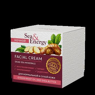 Sea & Energy Ночной крем -лифтинг для нормальной и сухой кожи лица  50 мл