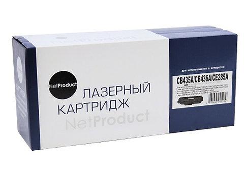 Картридж Net Product N-CB435A/CB436A/CE285A