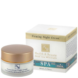 Крем для лица Health Beauty ночной питательный, повышающий упругость кожи