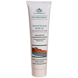 Care & Beauty Line Крем для ног против трещин с минералами Мертвого моря,100мл