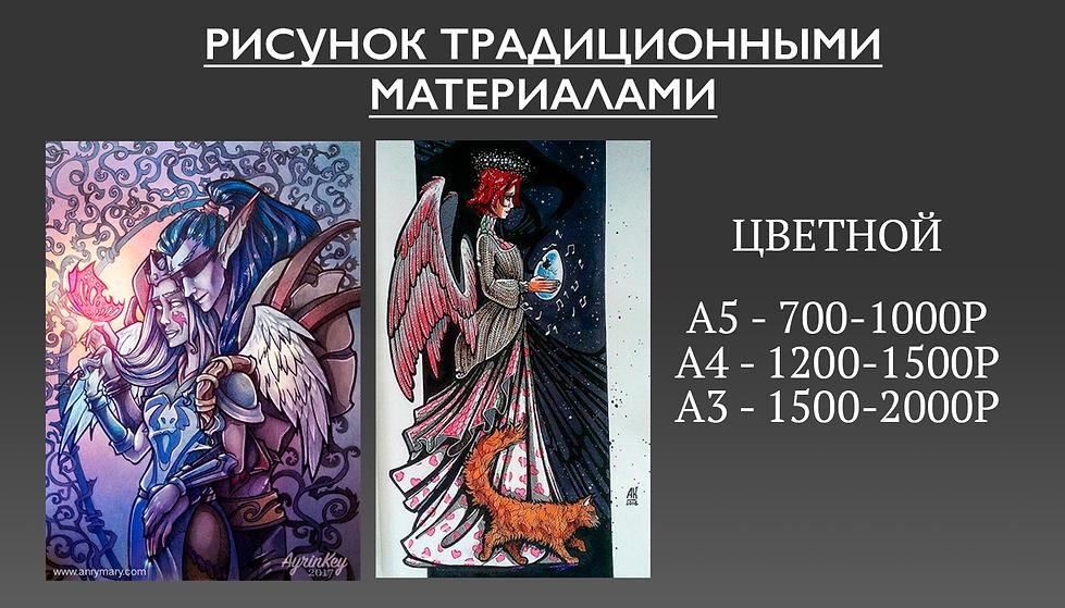 Рисунок карандашами цены