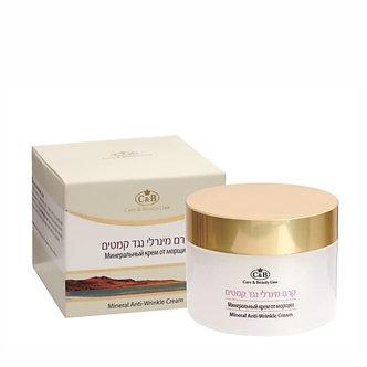 Care & Beauty Line Крем минеральный против морщин, 50мл