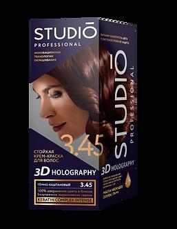 STUDIO 3.45 ТЁМНО-КАШТАОВЫЙ СТОЙКАЯ КРЕМ-КРАСКА ДЛЯ ВОЛОС 3D HOLOGRAPHY 50/50/15