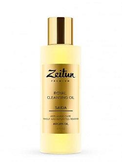 Zeitun Очищающее масло для снятия макияжа SAIDA для зрелой кожи с арганой