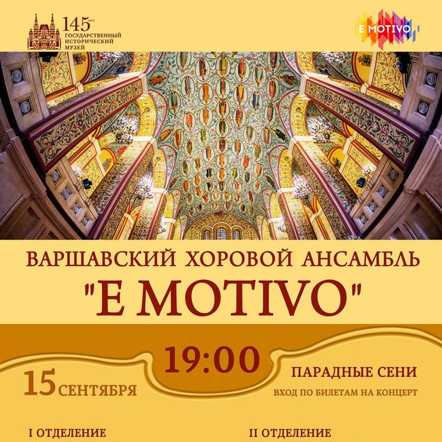 Muzeum Historyczne Moskwy.jpg