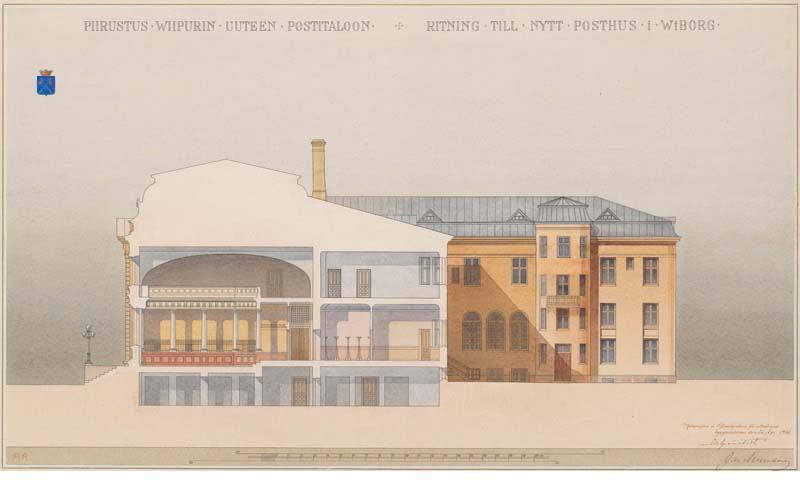 Поперечный разрез центральной части здания и дворовой северо-восточный фасад. Проектный чертеж. Арх. Й. Я. Аренберг. 1910 г.