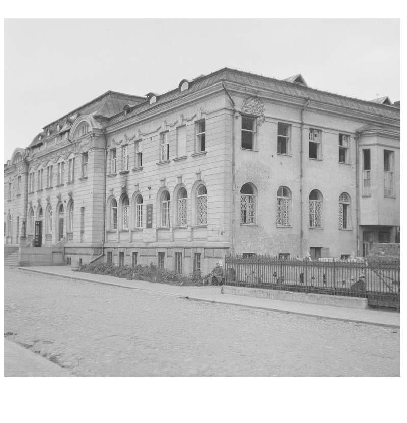Губернский почтамт. Главный корпус. Общий вид здания с востока. Копия с фото. 1941 г.