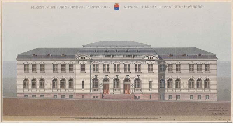 Юго-восточный фасад. Проектный чертеж. Арх. Й. Я. Аренберг. 1910 г.