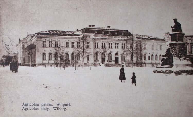 Губернский почтамт. Главный корпус. Общий вид здания с юга. Копия с фото. 1920-е гг.