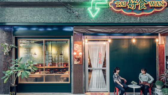 矗立三角窗的台式復古味,嘉義「弄,來小餐桌」咖啡簡餐店|DECOmyplace