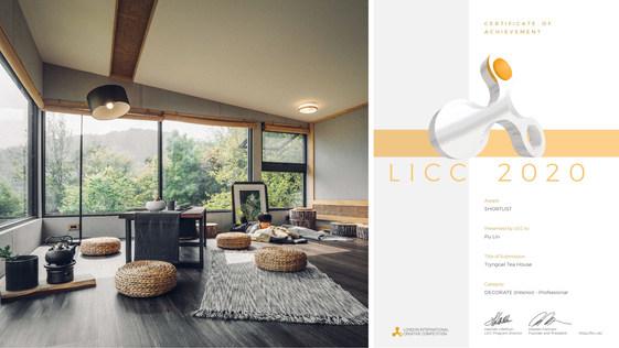 2020 LICC英國倫敦國際創意大賽入圍|三角鐵茶屋