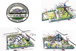 つつじヶ丘自然環境形成計画|一穂・環境デザインオフィス