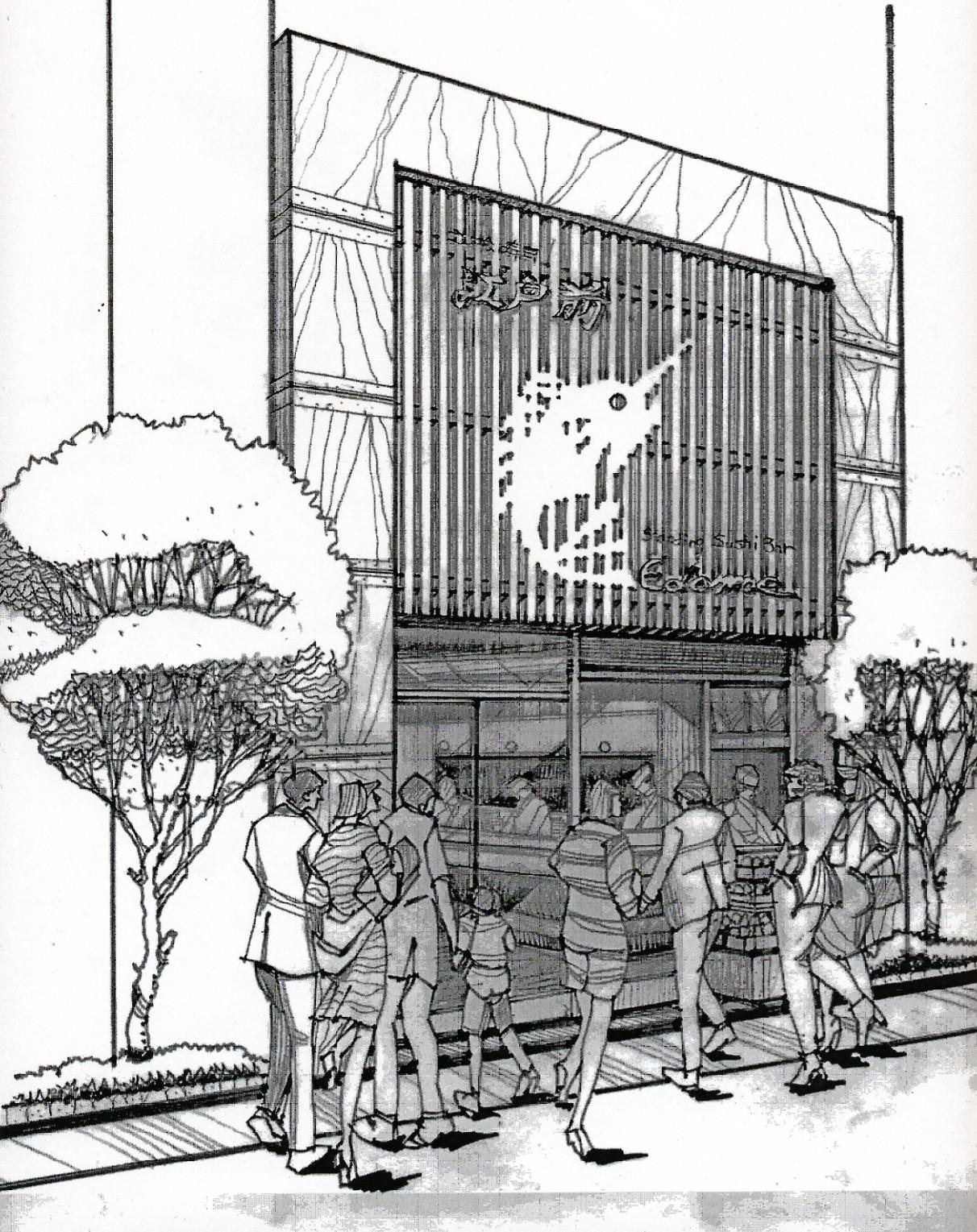 江戸前寿司計画 一穂・環境デザインオフィス