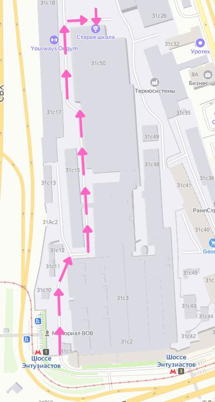 Карта прохода на скалодром