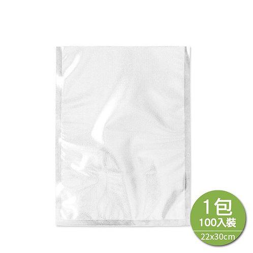 22x30cm網紋真空包裝袋 / 100個入-VB2230
