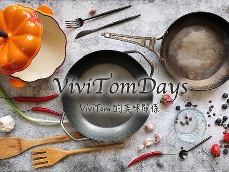 ViviTom的美味關係X手持式食物調理攪拌棒 旗艦組