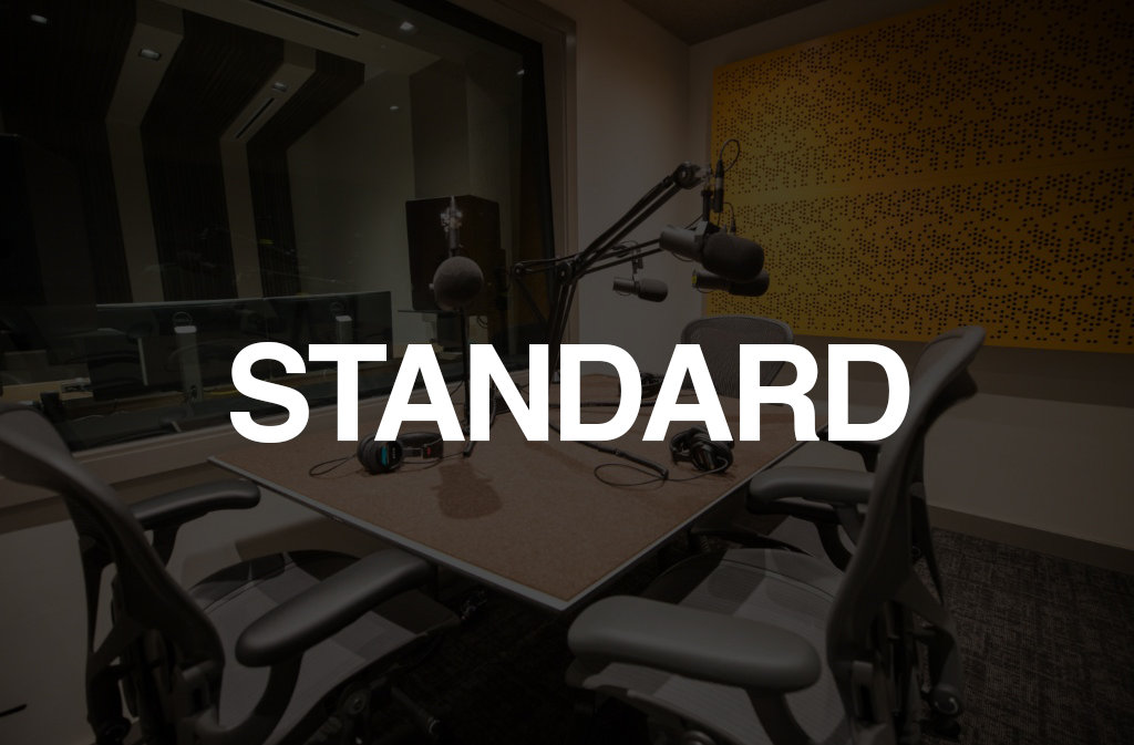 Audio & Video Standard - Drop-In Session