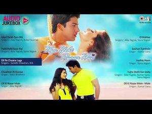 Kya Yehi Pyaar Hai Hai Movie Download Mp4