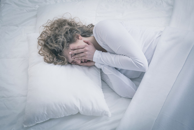 The importance of sleep for mood and depression