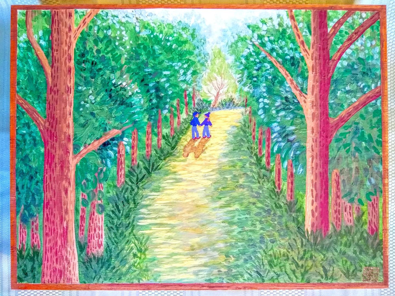 A Walk in The Woods Art Box