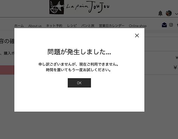 スクリーンショット 2021-06-07 14.48.04.png