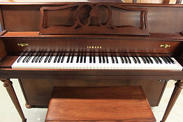 "Yamaha M500 S 44"" Upright"
