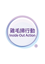 thumbnail_inside_out_logo_R.png