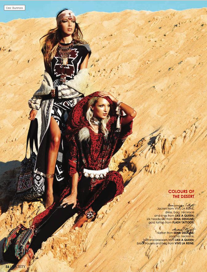 SENA DESIGN in MARBELLA SOCIETY MAGAZINE, Issue November 2015