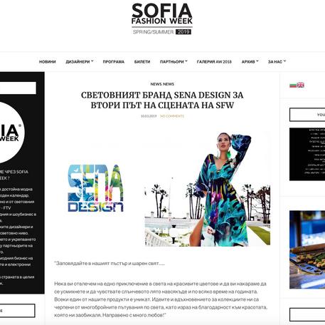 Sofia Fashion Week, March 2019